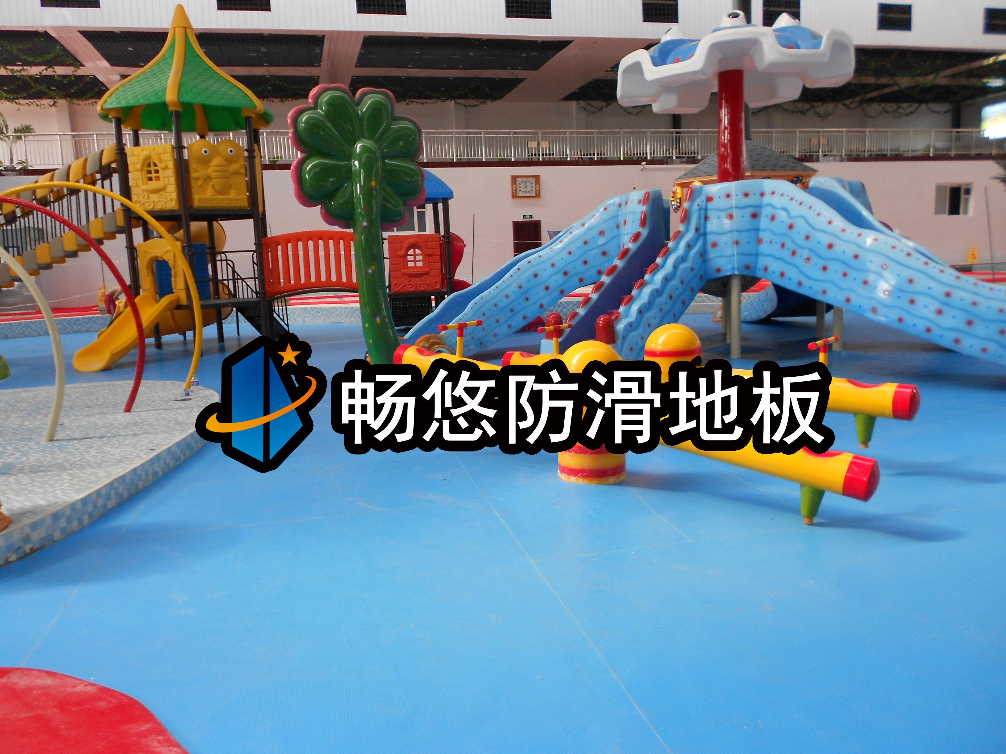 关注幼儿园活动地板安全 - 畅悠防滑地板及防水装饰胶